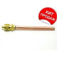 Заправочный клапан шредера L-70мм плотный