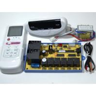 Универсальная плата управления кондиционером QD-U11A