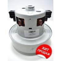 Мотор для пылесоса Samsung 2000w VC07W158Х аналог VCM-M10GU