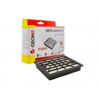 Фильтр выходной HEPA13 для пылесоса Zelmer 5000.0050 795310 OZONE H-49W моющийся