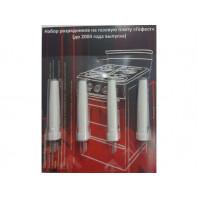 Свечи розжига GEFEST (Gefest-3) 1100, 3100 (до 2004г.в.), без проводов (комплект 4шт)